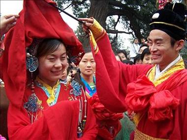 Casamento Chines